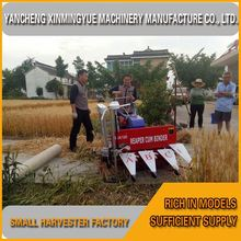 Combine Hay Baler R Rice Combine Harvester Machine For Sale Price