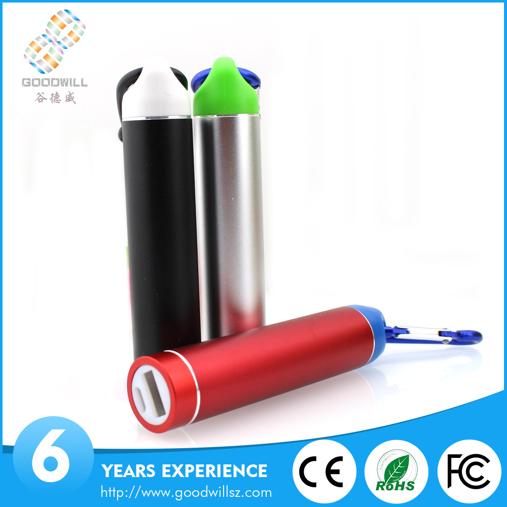 OEM customed high capacity alloy move 2600mah portable power bank manufacture