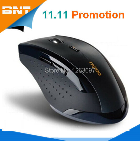 Mouse Brands images