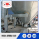 hopper bottom food grain steel silos