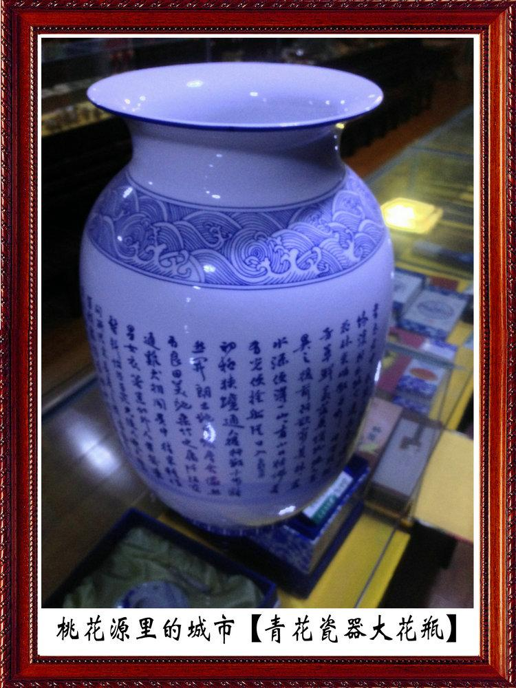 The latest goods: peach garden to remember Taoyuan wonderland gates. Blue and white porcelain vase Peach blossoms in the city HN13058754591