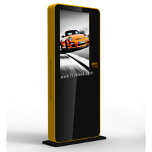 LKS outdoor lcd kiosk advertising monitor with touch screen