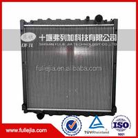 Buy MAN TGA 35.480 FFDC, FFDLC 72858 truck cooling radiator in ...