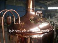 biological wine/beer fermenter