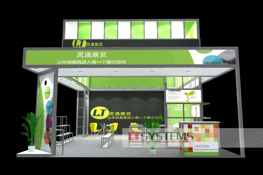 Exhibition Booth System Panel : Aluminium exhibition booth design for germany system
