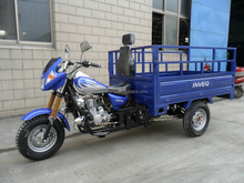 China Zongshen LIFAN engine Motorcycle Tricycle For Passenger And Cargo