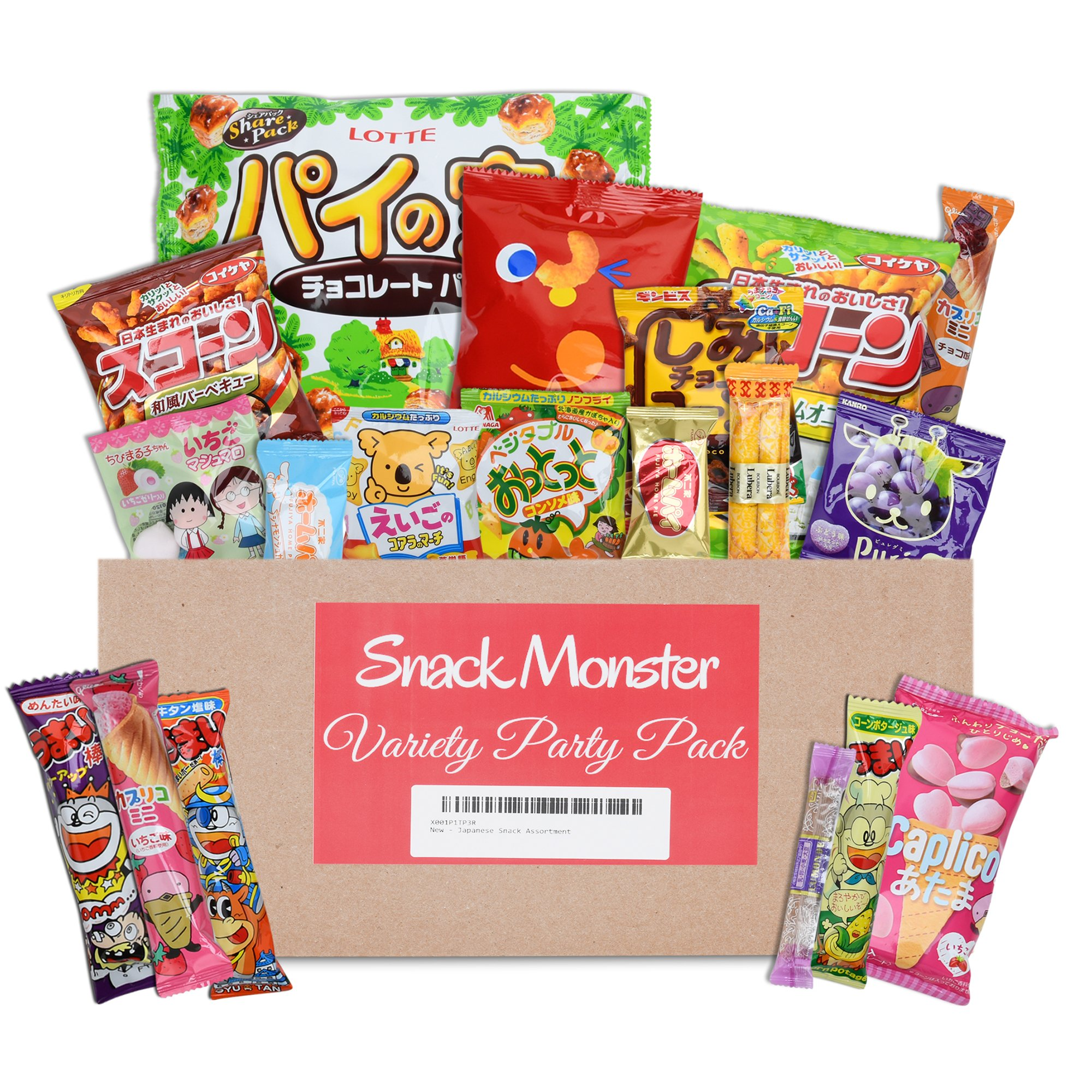 Japanese Candy and Snacks Box by Snack Monster (19 Count) | Classic Package | Snacks, Gummy, Cookies, Chocolate, Crackers, Marshmallow, and More.