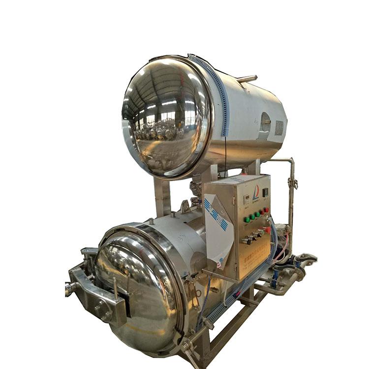 Esterilizador a vapor multifunções Esterilizador a autoclave Saturno