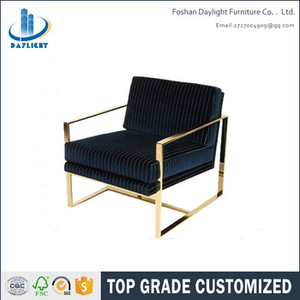 Living room home lounge lined modern arm chair with brass frame