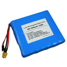 lithium ion battery for IPS solo wheel/monocycle/unicycle electric