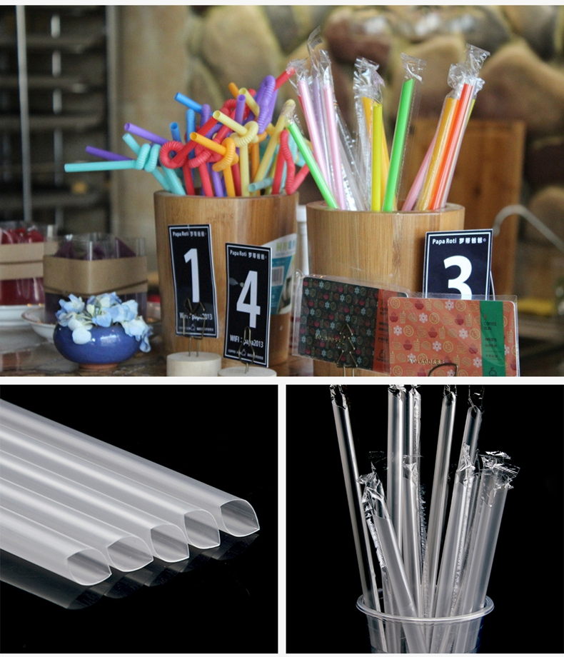 Daffodil 20/25cm Individually packaged Pearl Coffee Disposable straw Smoothie Beverage Coarse straws Bulk
