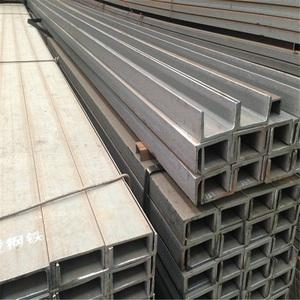 strut slotted u channel bracket c purlins steel channel price
