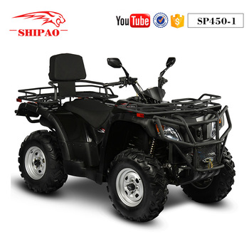 SP450-1s Shipao never in trouble 450CC 4x4 quad bikes for sale