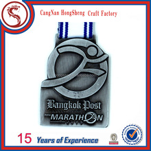 Customized Sport Martial Art Karate Medal