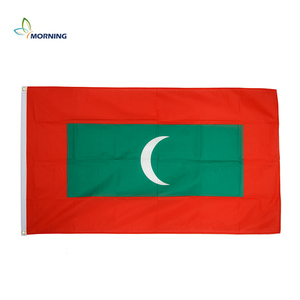 Eco tourism Maldives country flag knitted fabric cheap polyester national flag