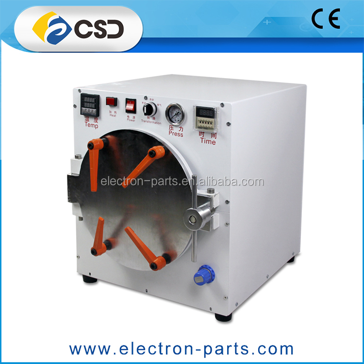 2015 the Best LCD Touch Screen Glass OCA lcd refurbish machines kit