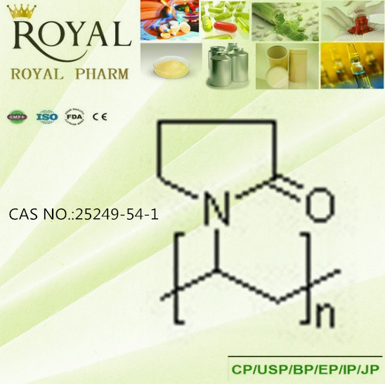 competitive price for Polyvinylpyrrolidone cross-linked (PVPP) cas no.25249-54-1