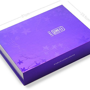 China Luxury Custom Paper Perfume Cardboard Box Empty Gift Boxes Wholesale