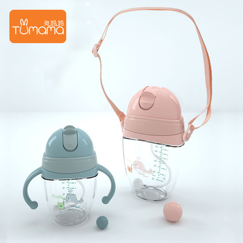 320ML BPA free feeding baby sippy cup 360 baby bottle