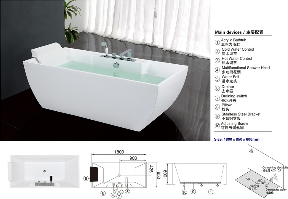 Hs-b550 New Bath Tub Price,Soaking Bathtub,Fibreglass Bathtubs - Buy ...