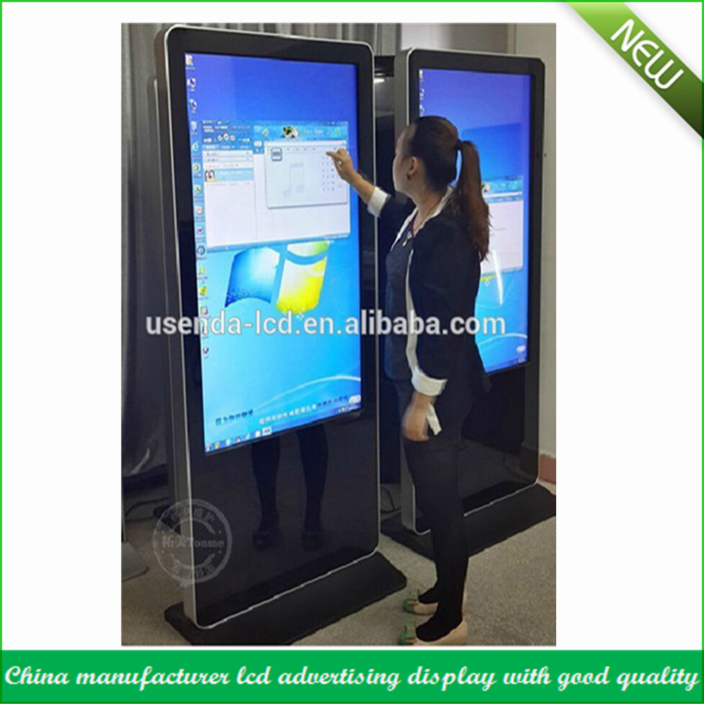 55 Inch Super Tft Lcd Color Tv Monitor,Floor Standing Lcd ...