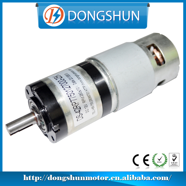 DS-42RP775 42mm diameter 12v 25 watt planetary gearmotor,gear motor dc 12v high torque