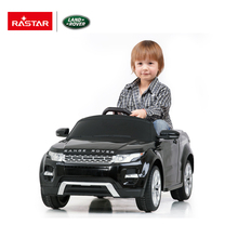 Rastar Emulational battery-power vehicle child electric baby motor car