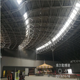 Steel Space Roof Truss Construction Structures dome roof building hall