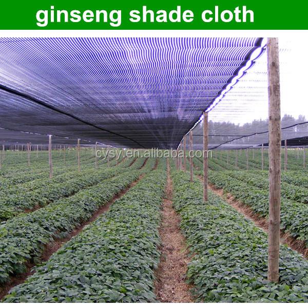 Hdpe Garden Green Sun Shade Net