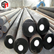Large stock hot rolled alloy q345 steel round bar
