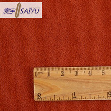 China Supplier Saiyu Good Quality Stretch Velvet Fabric Wholesale