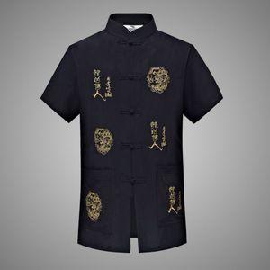 ba45c0b2f7 Kung Fu Shirt Wholesale