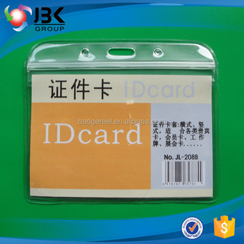 Newest design clear waterproof id card holder with lanyard.