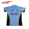 Australian Sublimation Cricket Shirt Design