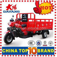 Made in Chongqing 200CC 175cc motorcycle truck 3-wheel tricycle 2013 china oil hydraulic self dumping tuk tuk for cargo