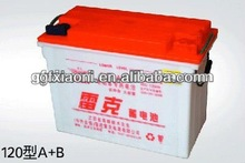 electric tricycle battery for bangladesh and india (leike battery)