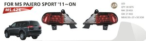 MS-424 FOR PAJERO SPORT 11~ON CAR FOG LAMP