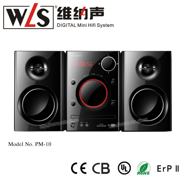 2016 guanzhou PM10 hifi audio system with portable dvd player and speaker