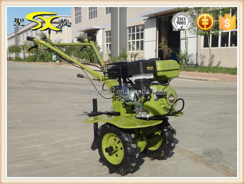 weeding machine