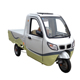 5 pcs battery power E trike truck for cargoes electric tricycle in 60v/1000w motor semi cabin
