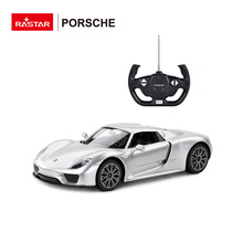 Rastar 1:14 PORSCHE 918 Spyder battery operated toy race car for kids