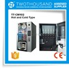 Best Automatic Commercial Electric Turkish Drip Moka Coffee Vending Maker Machine Prices