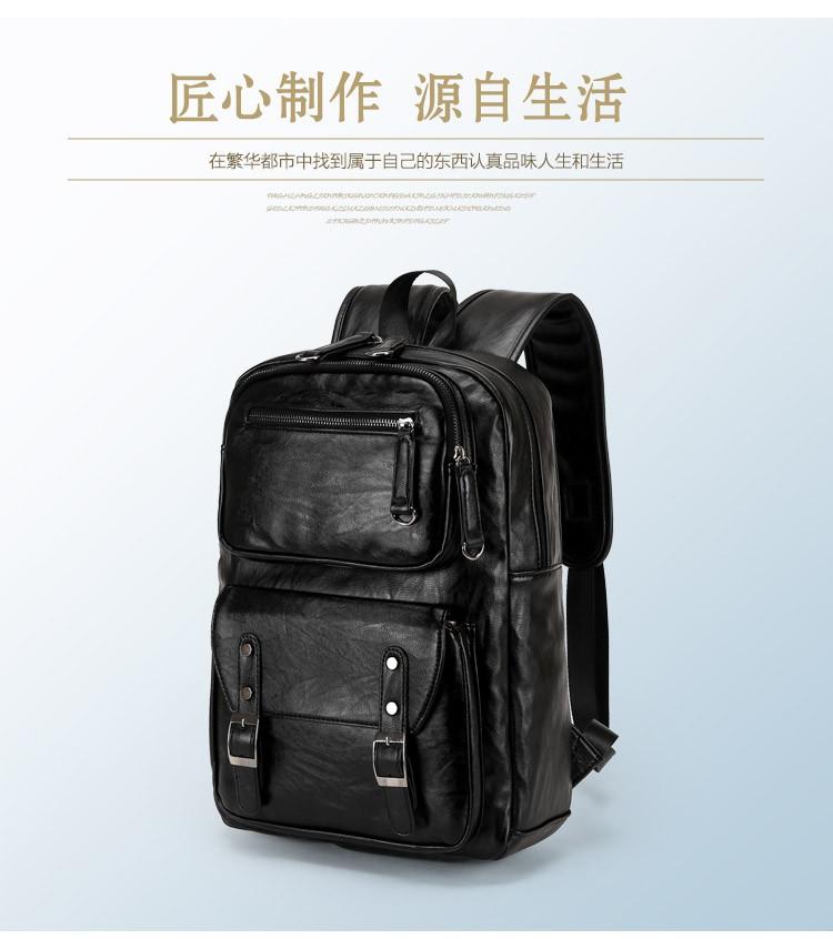 3d4a31da7cc0 Лучшие продажи Модный Стильный Досуг pu кожаный рюкзак для мужчин  Путешествия Рюкзак Для Ноутбука