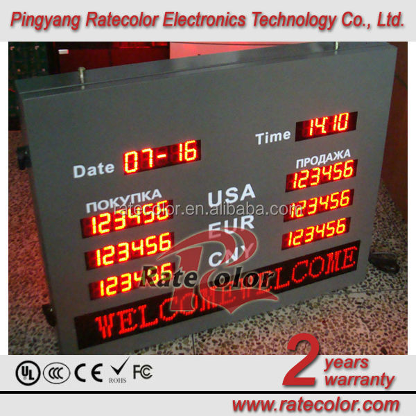 3.75 pixels led 7 segment display board for exchange rate center/ LED outdoor waterproof display sign with moving message