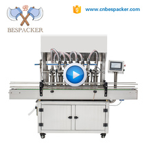Automatic paste filling machine for mushroom sauce