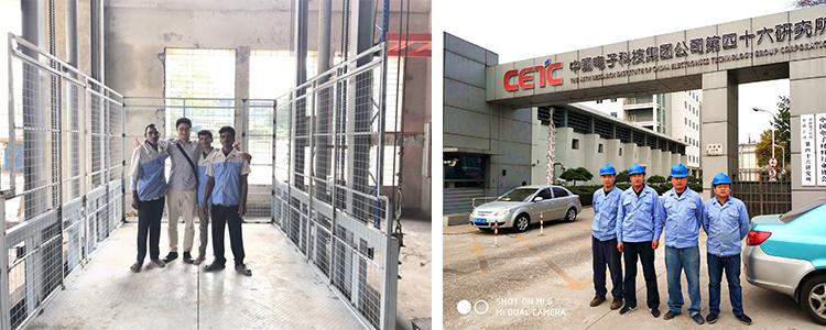 Cargo Lift Installation.jpg