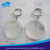 Cheap blank round clear acrylic keychain