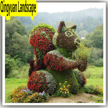 Plastic Artificial Yard Animal Shape Topiary Plants For Outdoor ...