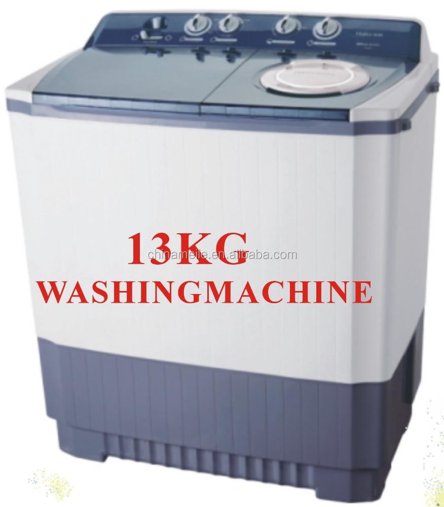 15 kg machine laver lg 13 kg 12 kg 11 kg double baignoire machine l - Machine a laver 11kg ...