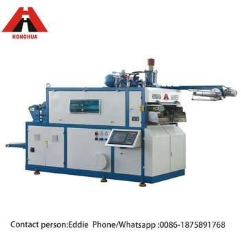 water cup water glass making machine